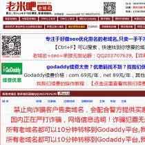 长期出售:Godaddy备案域名,Godaddy老域名,历史建站域名